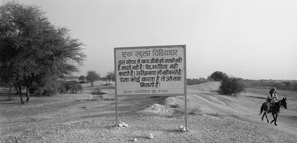 Lakshman Singh6
